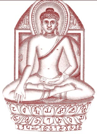 A sketch of Buddha image found in 1815 at Giddhaur Hill in Bihar
