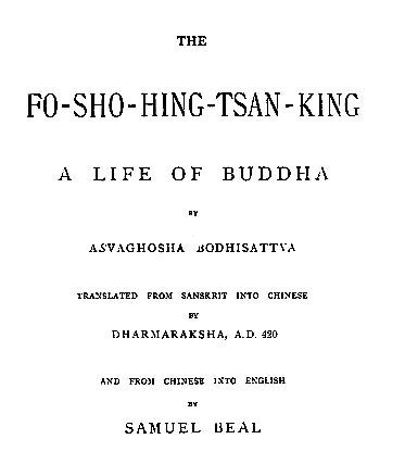 Buddhacharits translation by Samuel Beal